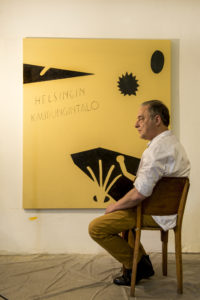 Marcelo Cipis. Cortesia Bergamin & Gomide, São Paulo. Foto de Vicente de Mello.